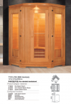 bồn tắm massage xông khô- 236